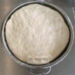 Jual Mesin Pembagi Adonan Roti (Dough Devider) di Solo