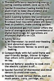mesin rice cooker 17 tokomesinsolo