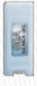 mesin freezer untuk ice pack 3 tokomesin solo