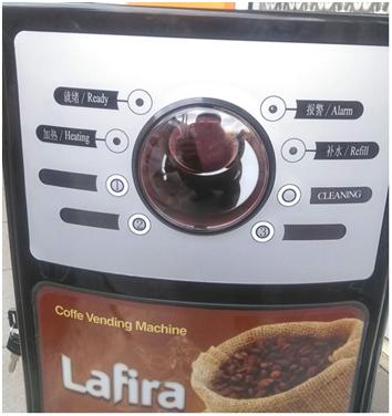 Mesin Kopi Vending LAFIRA (3 Minuman) 3 tokomesin solo
