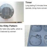 Jual Mesin Cetak Kue/Waffle Bentuk Hello Kity (Kitty1) di Solo