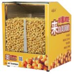 Jual Mesin Popcorn Warmer (POP88) di Solo